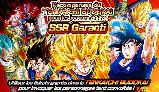 news_banner_gasha_00042_large_fr_1