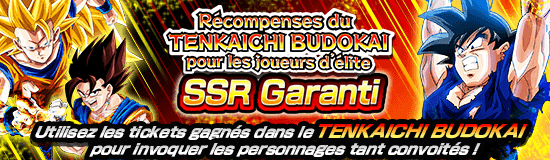 news_banner_gasha_00042_small_fr_1