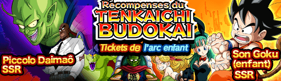 news_banner_gasha_00072_small_2_fr