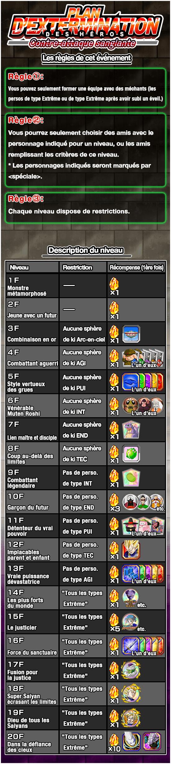 news_banner_event_320_A_2_fr