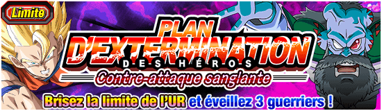 news_banner_event_320_small_2_fr_1