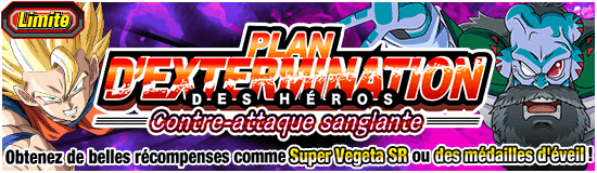 news_banner_event_320_small_fr