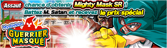 news_banner_event_411_small_3