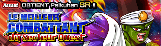 news_banner_event_412_small_3