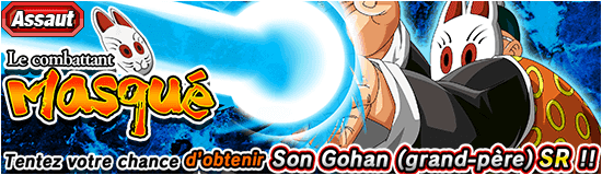 news_banner_event_413_small_fr_2