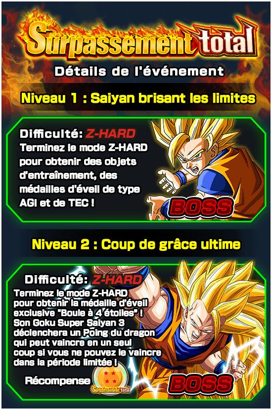 news_banner_event_504_A_fr2