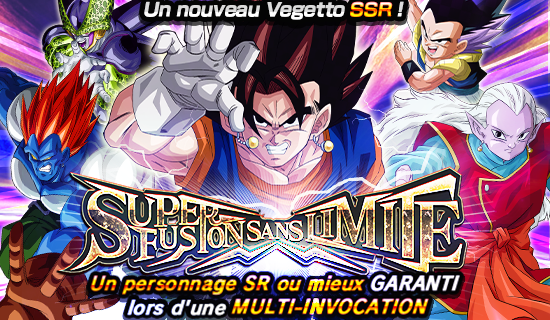 news_banner_gasha_00094_large_fr