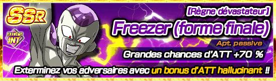 chara_banner_1004420_small_ssr_fr