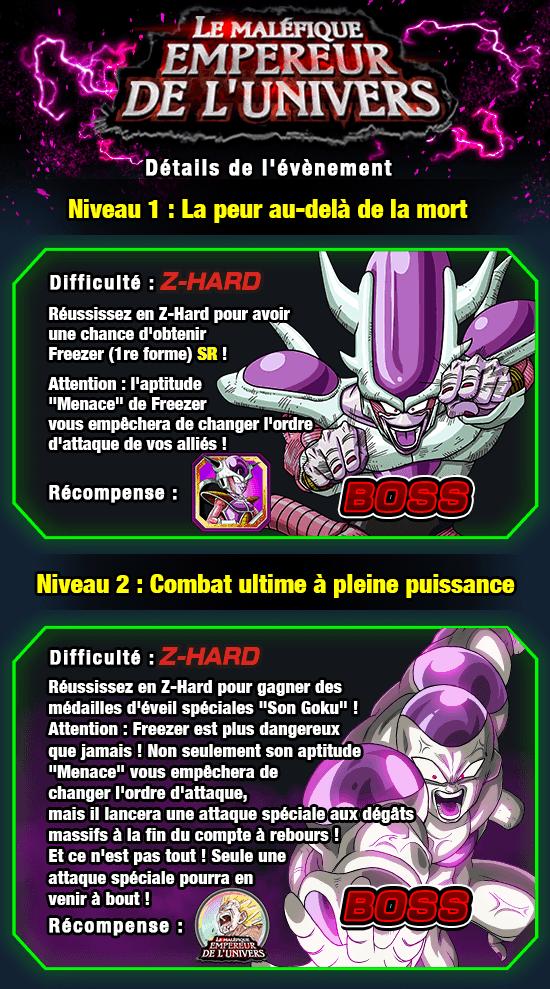 news_banner_event_507_A_fr