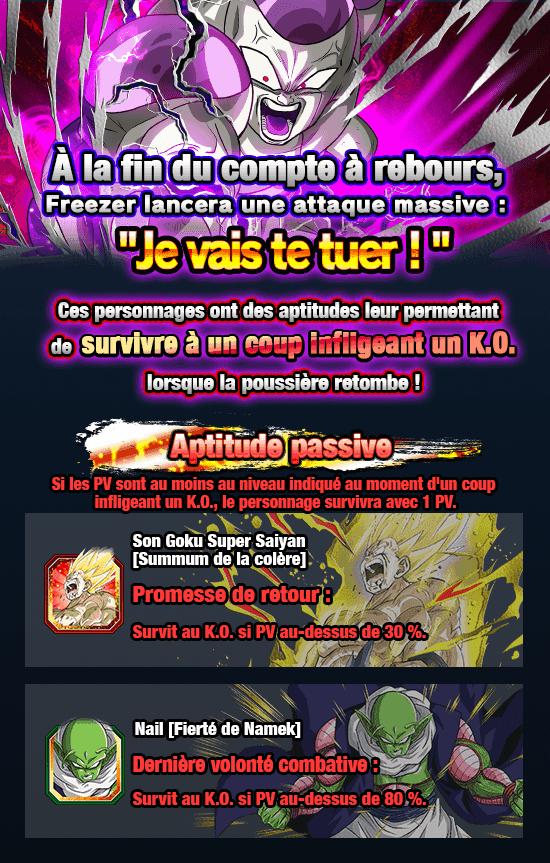 news_banner_event_507_D_2_fr