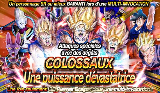 news_banner_gasha_00124_large_fr